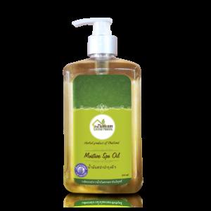 Moisture Spa Oil 500 ml.