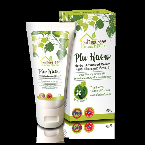 Plu Kaow Herbal Advanced Cream 40 g